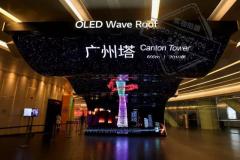 广州塔展现OLED显示器黑科技